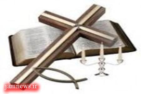 انجیل و صلیب
